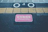 日。夏の旅 - 戀戀關西 D5:JaSon-0609.jpg