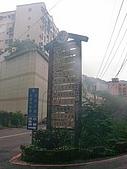 2008.05.23土城桐花公園:SANY0001.JPG