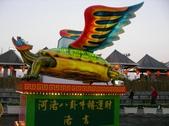 2009台灣燈會全記錄:SANY0019.JPG