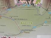 2008.09.06草嶺古道:03_0945大里遊客服務中心廣告3.JPG