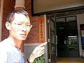 2008.09.06草嶺古道:05_0948大里遊客服務中心門口2.JPG