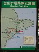 2008.09.06草嶺古道:07_0955攻略路線圖.JPG