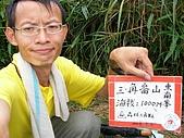 2008.09.25三角崙山:SANY0085.JPG