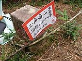 2008.09.25三角崙山:SANY0086.JPG