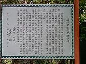 2008.05.23土城桐花公園:SANY0017.JPG