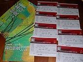 2008.04.19~04.26宜蘭綠色影展:SANY0014.JPG