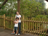Disney 2007:1344519828.jpg