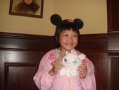 Disney 2007:1344519834.jpg