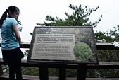 鳶嘴山稍來山縱走 2015-09-16 :zDSC_0567 鳶嘴山瞭望台~各司其職森林層次.jpg