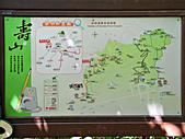 柴山鳳凰展翅大猴洞 2012-10-06 :mDSCN3498 新設的壽山森林步道導覽(左行鳳凰展翅右往良友亭).jpg