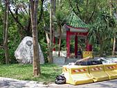 柴山鳳凰展翅大猴洞 2012-10-06 :zDSCN6150_DSCN4084 動物園登山口處中興亭.jpg