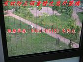 隱形鐵窗可以有效防範孩童墜樓的發生:文教-直向-02.jpg