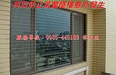 隱形鐵窗可以有效防範孩童墜樓的發生:文化馥麗-橫向-01.jpg
