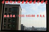隱形鐵窗可以有效防範孩童墜樓的發生:文化馥麗-直向-02.jpg