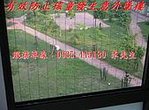 隱形鐵窗可以有效防範孩童墜樓的發生:文教-內直向-02.jpg