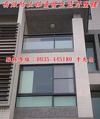隱形鐵窗可以有效防範孩童墜樓的發生:文教-外直橫向-01.jpg