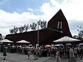 世博 三:盧森堡館
