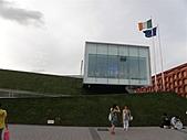 世博 三:愛爾蘭館
