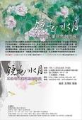 藝文資訊:林永明工筆花鳥創作展.jpg