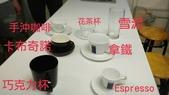 咖啡與點心:1501639234215.jpg