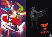 2013日本真人版科學小飛俠電影映画「ガッチャマン」:科學小飛俠文件夾2cgd2-60649.jpg