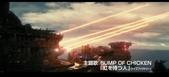 2013日本真人版科學小飛俠電影映画「ガッチャマン」:2013科學小飛俠電影27.JPG