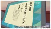 2015 GATCHAMAN CROWDS INSIGHT 新科學小飛俠動畫:Gatchaman Crowds insight19.jpg