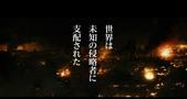 2013日本真人版科學小飛俠電影映画「ガッチャマン」:2013科學小飛俠電影1.JPG