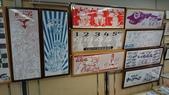 2017龍之子公司タツノコプロ55周年情人節科學小飛俠巧克力:科學小飛俠池袋東武百貨2.jpg