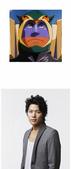 2013日本真人版科學小飛俠電影映画「ガッチャマン」:ryu1.jpg