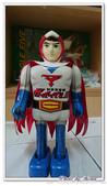 Kena的新增科學小飛俠收藏(2010~2016):科學小飛俠海底秘密基地鐵雄Ken鐵皮公仔1.jpg