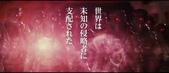 2013日本真人版科學小飛俠電影映画「ガッチャマン」:2013科學小飛俠電影2.JPG