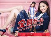 2013日本真人版科學小飛俠電影映画「ガッチャマン」:鈴木亮平 RYOHEI SUZUKI 4.jpeg