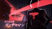 2017年10月Infini-T Force(インフィニティ フォース):Infini-T Force(インフィニティ フォース)7.png