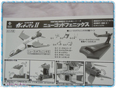 2012EX合金科學小飛俠新鳳凰號Gatchaman II:Kena科學小飛俠新鳳凰號31.jpg