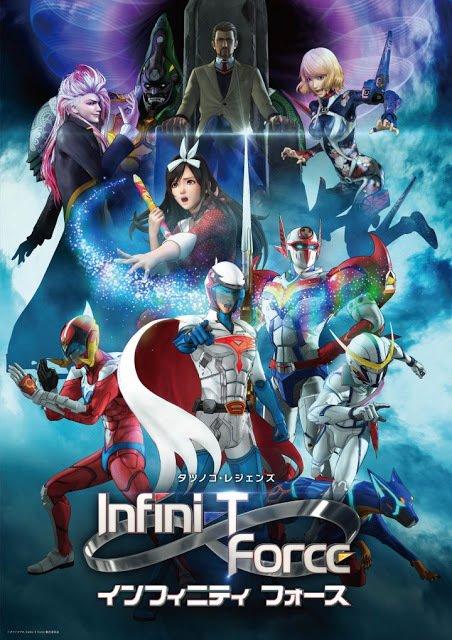 2017年10月Infini-T Force(インフィニティ フォース):Infini-T Force(インフィニティ フォース)25.jpg
