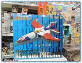 2012EX合金科學小飛俠新鳳凰號Gatchaman II:Kena新鳳凰號2.jpg