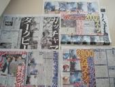 2013日本真人版科學小飛俠電影映画「ガッチャマン」:164608_159585227535859_286191472_n.jpg