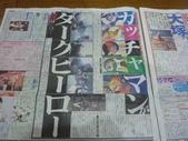 2013日本真人版科學小飛俠電影映画「ガッチャマン」:科學小飛俠電影版9.jpg