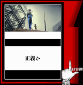 2013日本真人版科學小飛俠電影映画「ガッチャマン」:2013科學小飛俠電影44.jpg