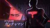 2017年10月Infini-T Force(インフィニティ フォース):Infini-T Force(インフィニティ フォース)17.png