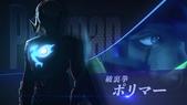 2017年10月Infini-T Force(インフィニティ フォース):Infini-T Force(インフィニティ フォース)18.png