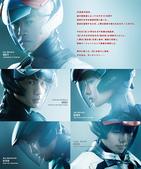 2013日本真人版科學小飛俠電影映画「ガッチャマン」:科學小飛俠電影版1.jpg