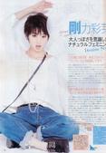 2013日本真人版科學小飛俠電影映画「ガッチャマン」:剛力彩芽Ayame Gouriki12.png
