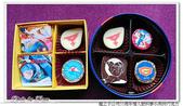 2017龍之子公司タツノコプロ55周年情人節科學小飛俠巧克力:龍之子公司タツノコプロ55周年情人節科學小飛俠巧克力17.jpg