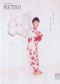 2013日本真人版科學小飛俠電影映画「ガッチャマン」:剛力彩芽Ayame Gouriki13.jpg