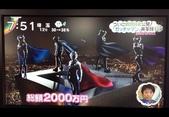 2013日本真人版科學小飛俠電影映画「ガッチャマン」:科學小飛俠電影版4.jpg