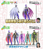 2013日本真人版科學小飛俠電影映画「ガッチャマン」:科學小飛俠電影版5.jpg