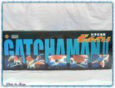 2012EX合金科學小飛俠新鳳凰號Gatchaman II:Kena新鳳凰號6.jpg