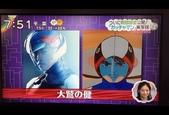 2013日本真人版科學小飛俠電影映画「ガッチャマン」:科學小飛俠電影版6.jpg